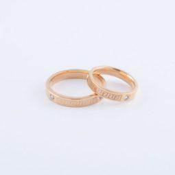 30825 – Nemesacél gyűrű