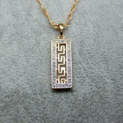 1754 – 18K Gold nyaklánc