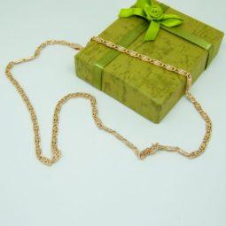 1771 – 18K Gold nyaklánc