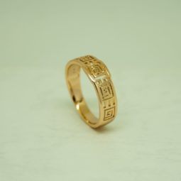 30838 – 18K Gold gyürű