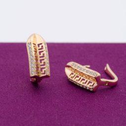 3164 – 18K Gold fülbevaló